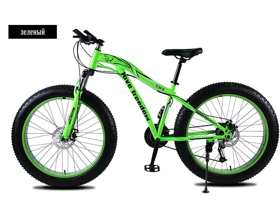 UTB8bBUkJOaMiuJk43PTq6ySmXXaX Love Freedom  Hot Sale 7/21/24/27 Speed Snow Bike 26-inch 4.0 Fat Bicycle Mechanical disc brake Mountain Bike Free Delivery