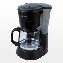 Кофеварка Maxwell MW-1650 BK (Мощность 600 Вт, капельная, объем 0.6 л, нейлоновый фильтр, автоподогрев)