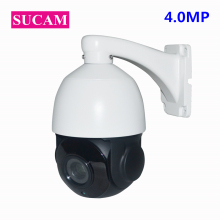 SUCAM 80m IR 4MP IP Network PTZ Camera 360 Degree Pan Speed Indoor Outdoor Waterproof IP Video Surveillance Camera ONVIF