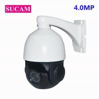 SUCAM 80m IR 4MP IP Network PTZ Camera 18 X optical Zoom Speed Indoor Outdoor Waterproof IP Video Surveillance Camera ONVIF