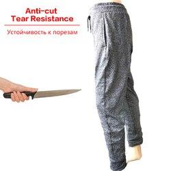 Apuñalar pantalones resistentes al Anti-corte de trabajo ropa resistencia al desgarro, Nivel 5 cortar la prevención pantalones de seguridad fábrica de vidrio de sacrificio planta