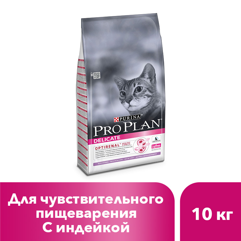 Dry Pro Plan food for cats with sensitive digestion and fastidious for eating with turkey, 10 kg. with 10