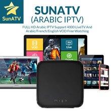 SUNATV IPTV 1 год IPTV Бесплатная ipremium Migo Сталкер 4 К Ultra HD 4000 Каналы настроен Франции арабских голландский Швеция США Канада