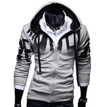 New Arrival Outdoor Sport Autumn Winter Men Sports Sweater Hoodies Patchwork Outwear Man Exercise Jacket