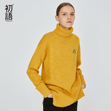 Pullovers Female Pattern Casual