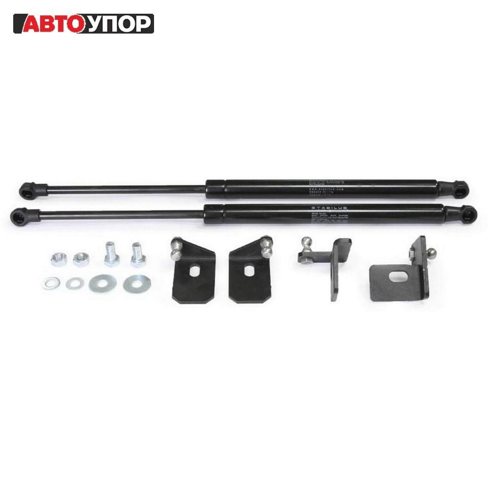For Nissan Almera G15 2013-2019 Stops Hood gas shock absorbers 2 PCs [AutoUpor UNIALM012] дверь nissan almera g15