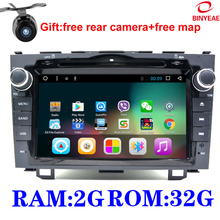2G RAM 32G ROM Android 7.1 Quad Core Car DVD Player GPS for Honda CRV CR-V 2006 2007 2008 2009-2011 car radio stereo navigator