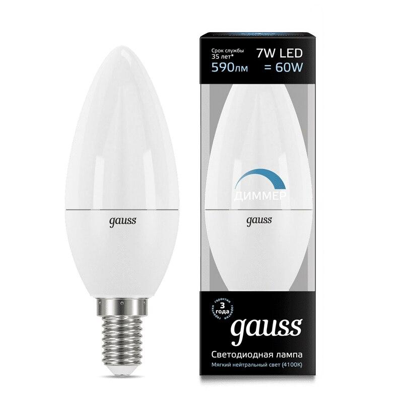 Лампа светодиодная свеча Gauss LED Candle dim E14 7W 3000К 4100К диммируемая 103101107 D 103101207 D - 3