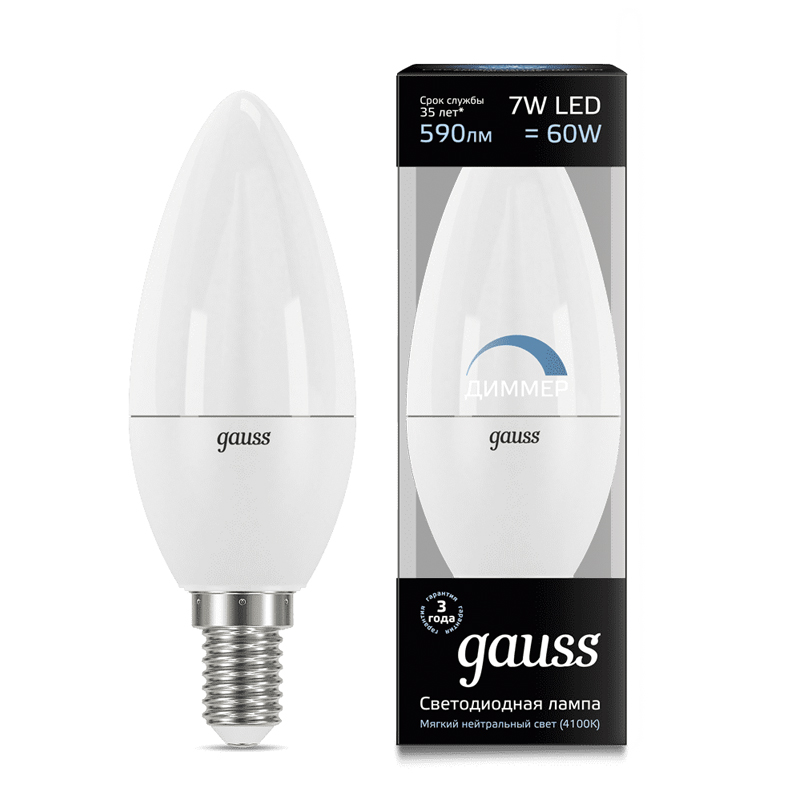 LED lamp kaars diode dimbare E14 C37 7 W 3000 K 4000 K koud neutrale warm licht Gauss Lampada lamp gloeilamp kaars - 3