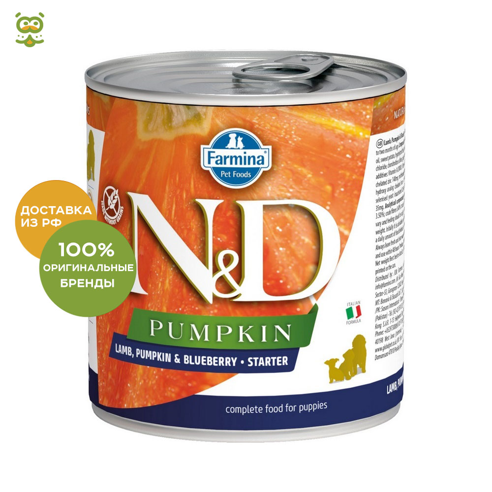 N&D Dog Pumpkin Starter canned food for pregnant and lactating bitches, Lamb, pumpkin and blueberries, 285 gr. цена