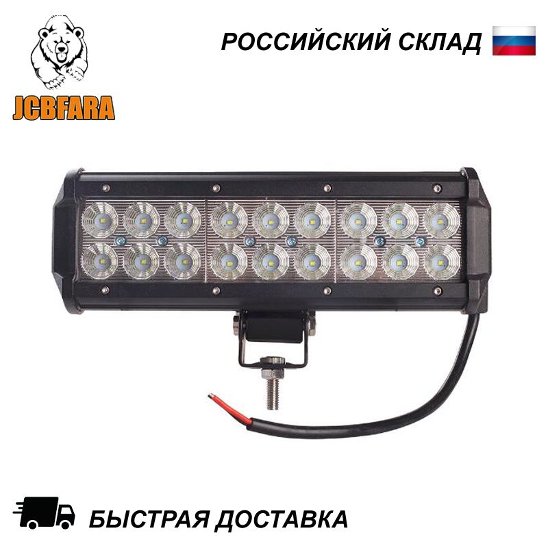 Une paire 54 W phares de LED pour auto moto quad vélo camion bateau tracteur remorque NIVA UAZ 4x4 offroad SUV LADA lumière de travail
