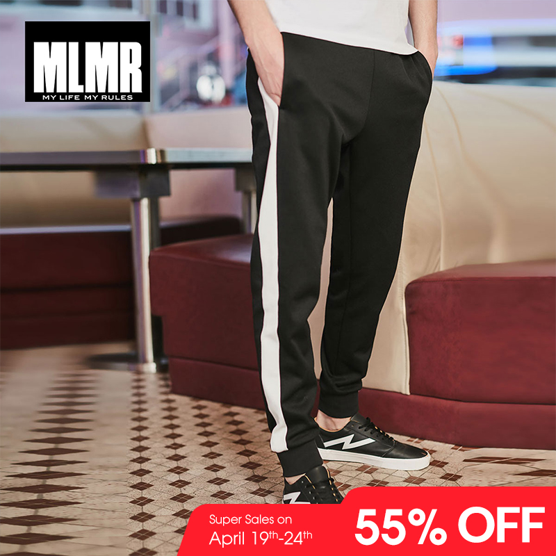 0f7c92ff9aa7a MLMR JackJones Men s Summer   Winter Black Shade Loose Fit Casual Pants  Fashion Trousers Male Brand Clothing Menswear