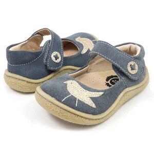 Kids Shoes Barefoot Toddler Ba