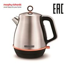 Электрический чайник Morphy Richards Evoke Rose Gold Brushed 104416