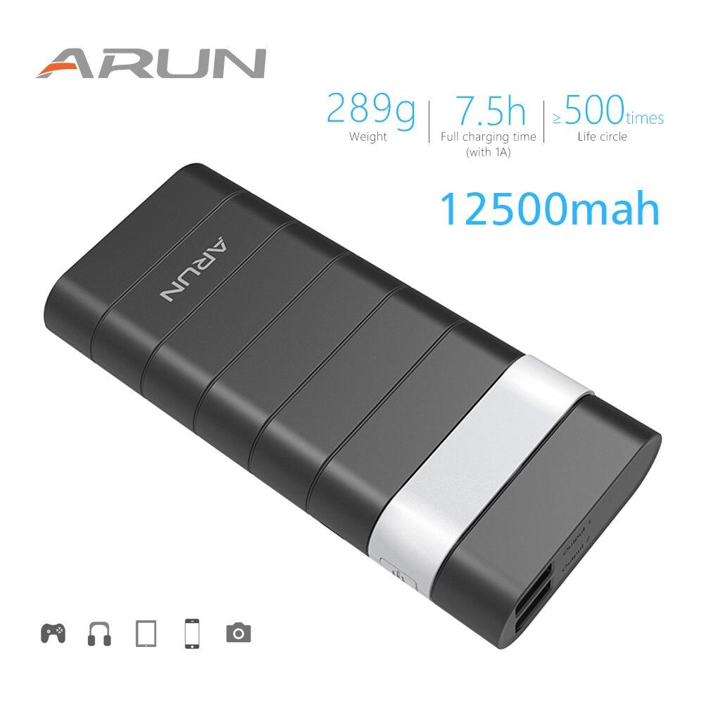 1-ARUN-Original-12500mah-Business-Design-External-Battery-Portable-Mobile-Phone-Power-Bank-Fast-Charging-For-Phones-Tablet-PC-etc