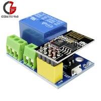 DC 5V ESP8266 ESP-01S 1 Channel Wireless Wifi Relay Module Remote App  Control Switch for Arduino DIY Smart Home