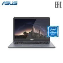 Ноутбук ASUS X705MA-BX012T 17,3
