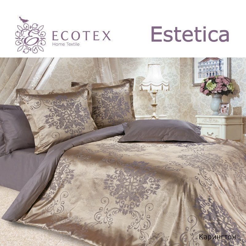 Bed linen set Carington collection Estetica, fabric of satin-jacquard, production of Ecotex, Russian companies. bed linen set cassandra collection estetica fabric of satin jacquard production of ecotex russian companies