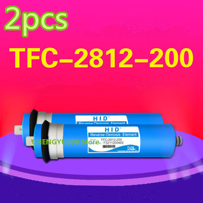 2pcs 200 gpd reverse osmosis filter HID TFC-2812-200G Membrane Water Filters Cartridges ro system Filter Membrane 200 gpd reverse osmosis filter ulp2812 membrane water filters cartridges ro system filter membrane