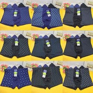 10 paquetes/Set de Boxer de impresión múltiple de Moda hombre suave calzoncillos masculinos Ropa interior Calzoncillos con bolsa para bulto bragas tamaño 2XL-5XL 6XL 7XL