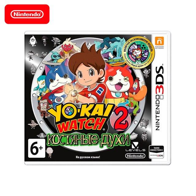 Игра для Nintendo 3DS YO-KAI WATCH 2: Костяные духи