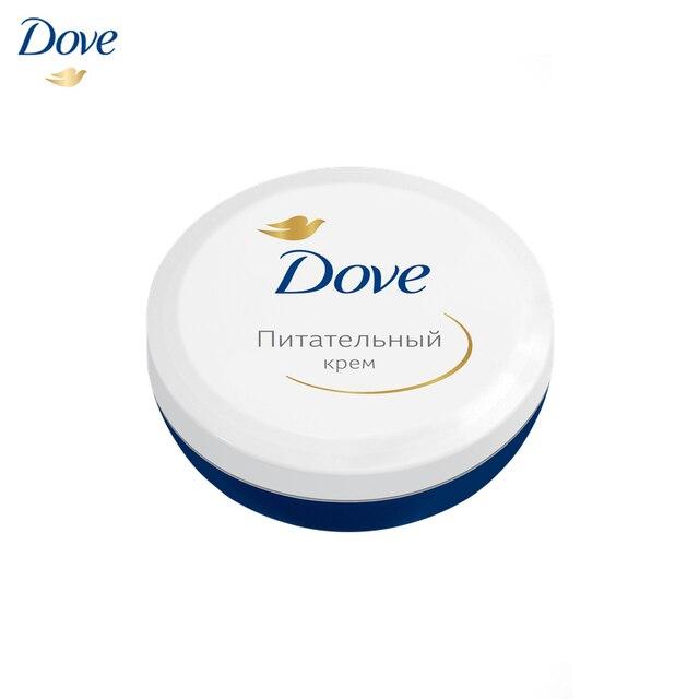 """Dove крем """"Питательный"""", 150 мл"""