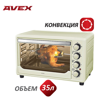 Electric oven with convection AVEX TR 350 YСL multifunction Mini household electric oven with convection electric oven table