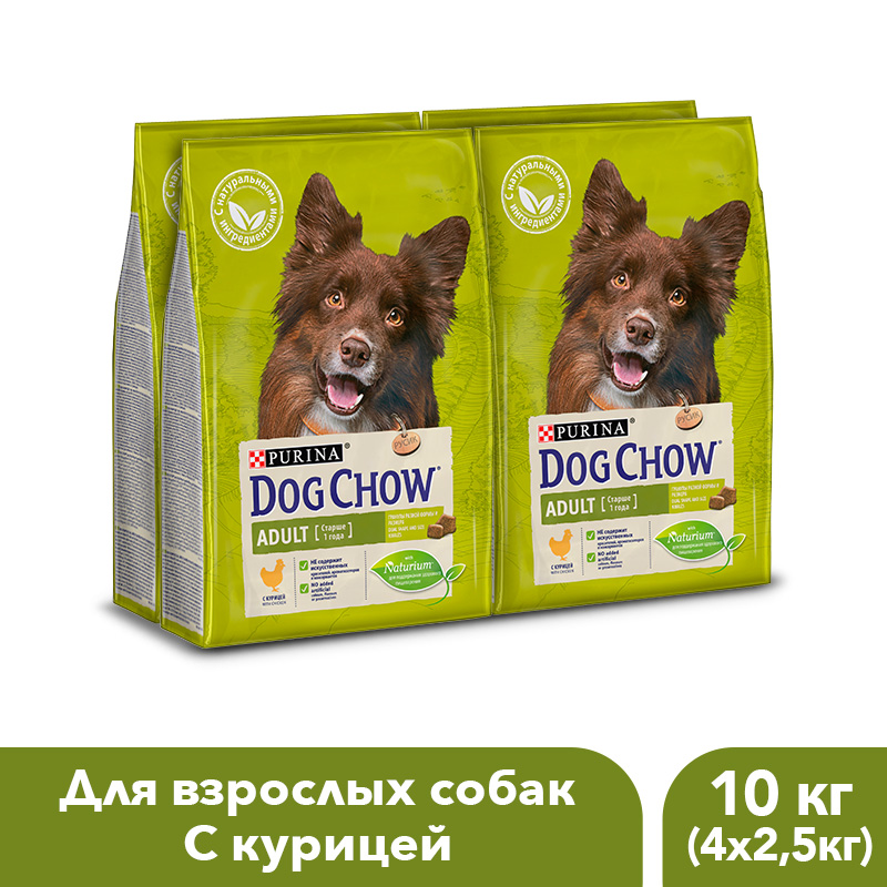 цены Dog Chow dry food for adult dogs over 1 year old with chicken, 10 kg.