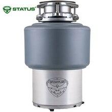 Измельчитель пищевых отходов STATUS Premium 200 (Мощность 560 Вт, Металлическая камера 1200 мл, Система защиты от перегрузки)