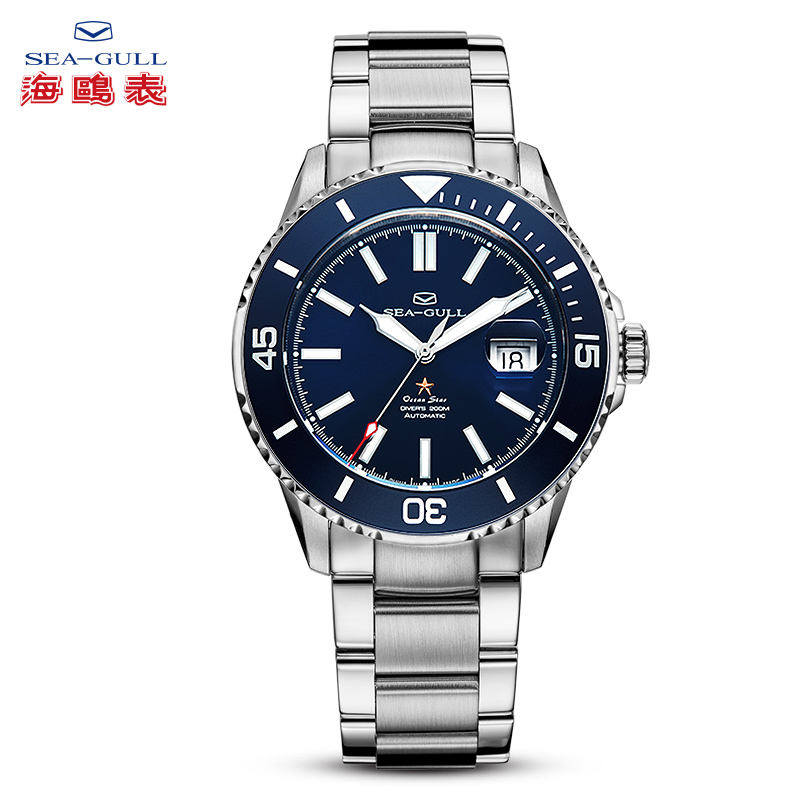 SEA-GULL Business Watches Mens Mechanical Wristwatches 50m Waterproof Leather Calendar Male Bracelet Clasp Watches 816.523SEA-GULL Business Watches Mens Mechanical Wristwatches 50m Waterproof Leather Calendar Male Bracelet Clasp Watches 816.523