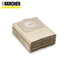 Бумажные фильтр мешки KARCHER