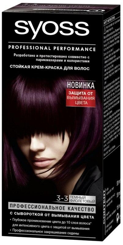 Цвет фиолетовый тёмный
