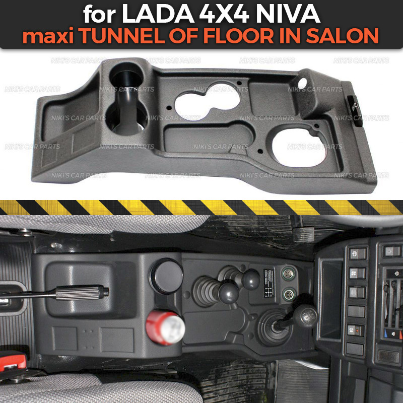 Tunnel maxi of floor in salon for Lada Niva 4x4 black pad inner ABS plastic embossed