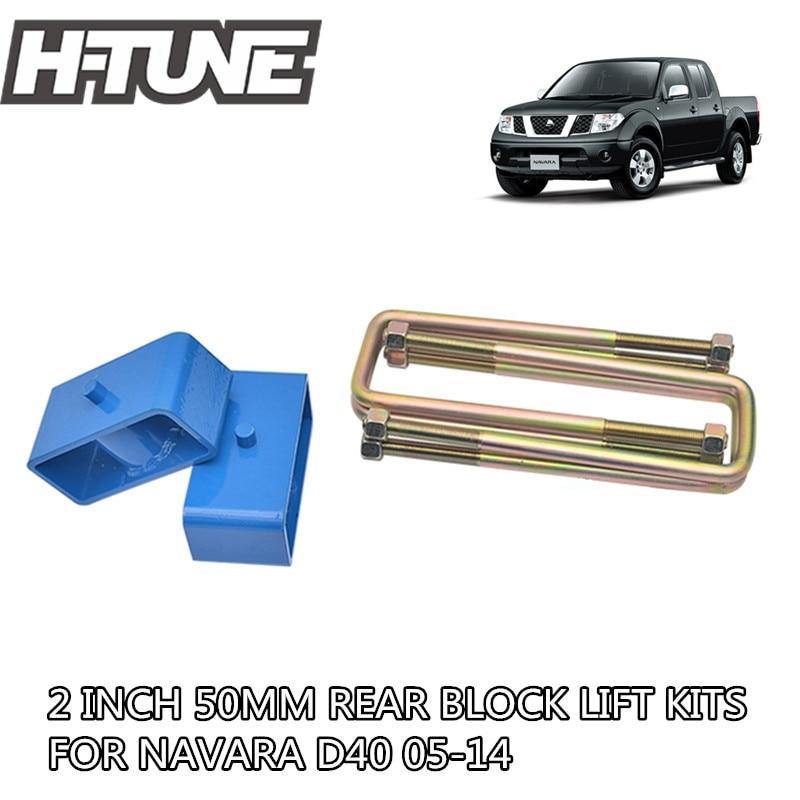 H-TUNE RAISE 2