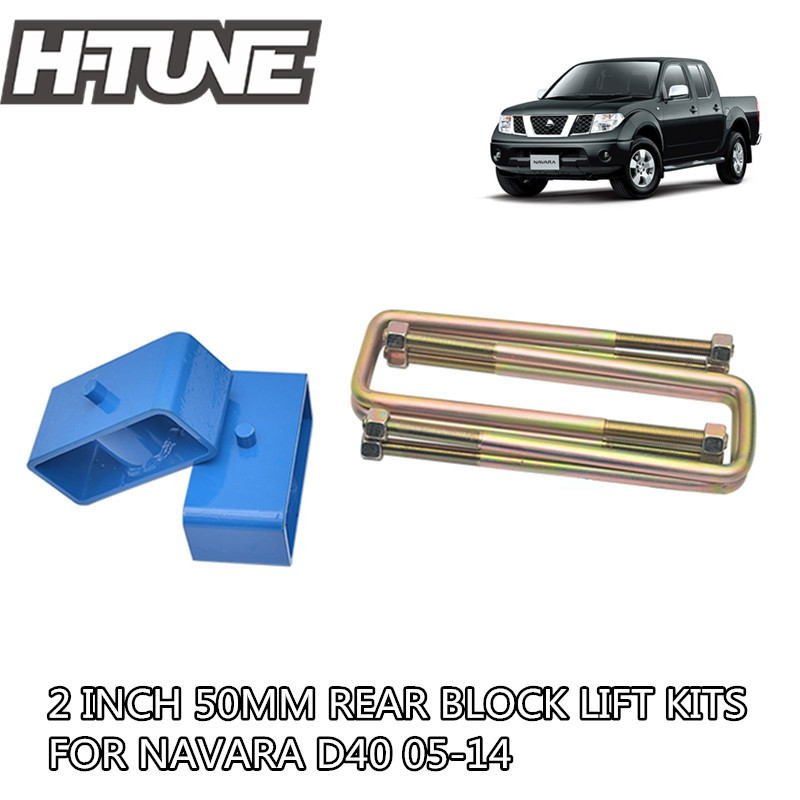 """H TUNE 4x4 Accesorios Raise 2"""" Rear Suspension Block Lift Kits for NAVARA D40 05 14-in Lift Kits & Parts from Automobiles & Motorcycles    1"""