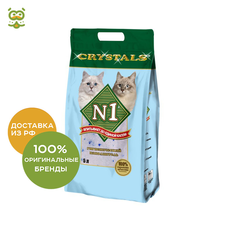 Cat litter №1 Crystals silica gel, 5 liters. complete counting cocktail safety solve 4x4 liters 1 case