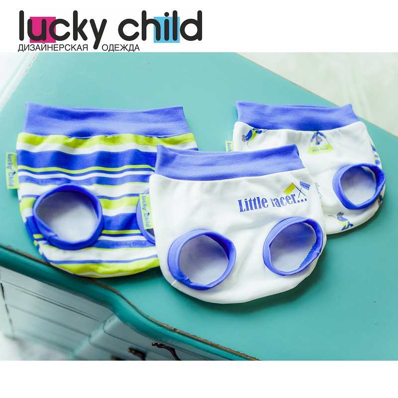 Underwear Lucky Child for boys 30-115/3 Shirt Underpants Baby Clothing Children clothes Kids 2016 new 12 printing polar bear children school bags kids backpacks boys mochila infantile girls school baby backpack for child