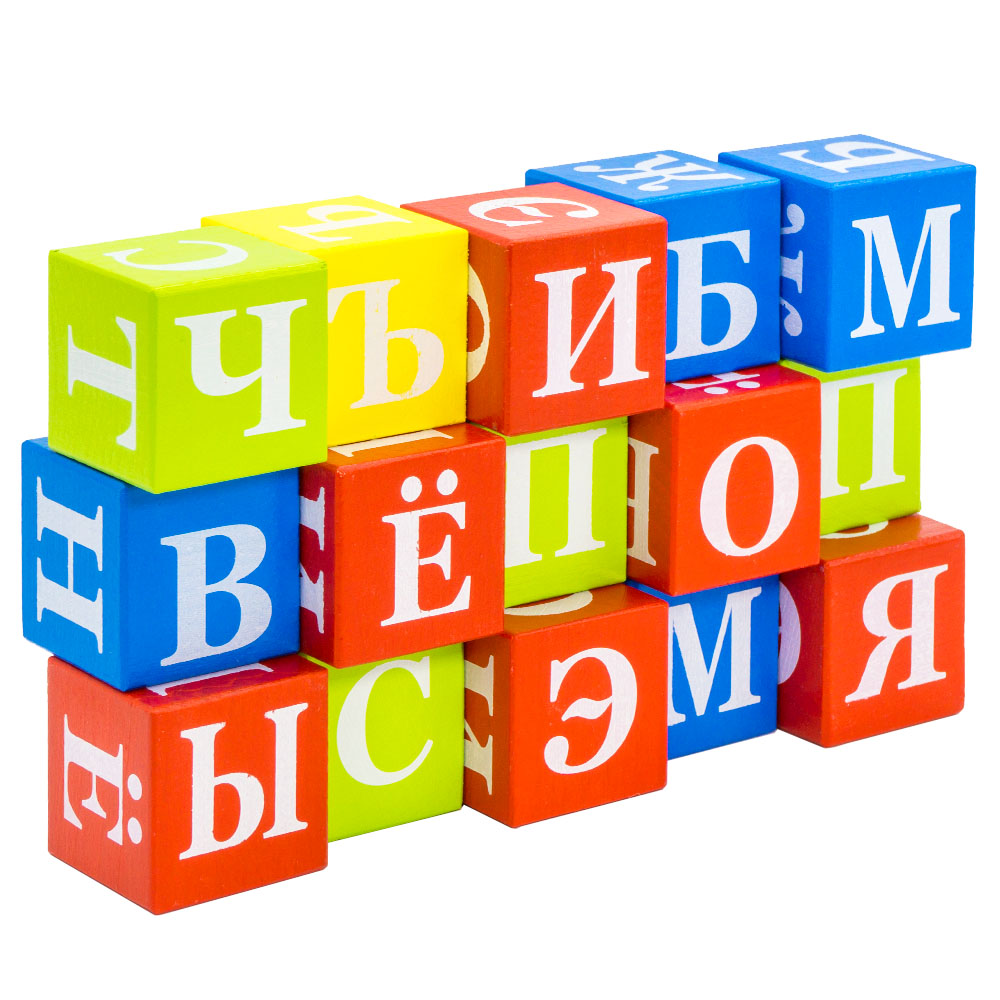 Magic Cubes Alatoys KBA1501 play building block set pyramid cube toys for boys girls abc blocks alatoys kkm03 play designer cube building block set cube toys for boys girls barrow