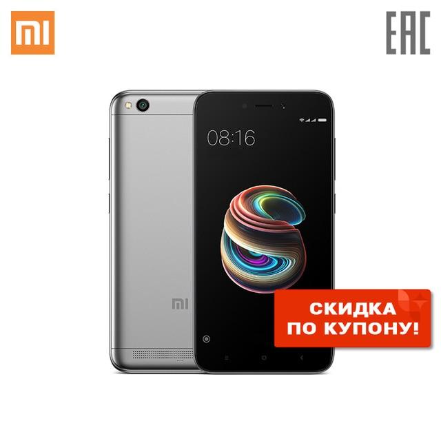 Смартфон Xiaomi Redmi 5А  16 ГБ  Официальная гарантия 1 год, Успей получить купон на 1790 руб.