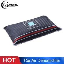 Vehemo, автомобильный осушитель воздуха, автомобильный осушитель воздуха, сумка, нетоксичный силикагель, осушитель, универсальный