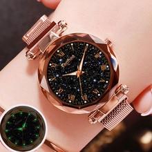 Женские наручные часы Звездное небо магнитные женские часы светящиеся Роскошные водонепроницаемые женские часы для relogio feminino Reloj Mujer