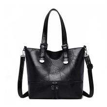 Women's bag 2018 new fashion multi-shoulder Korean single-shoulder bag large-capacity handbag female bag large bag oblique satc недорого