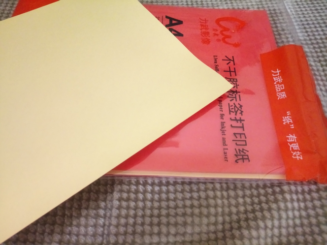 струйный принтер; бумажная лента; струйный принтер; Филиппийцам 4;