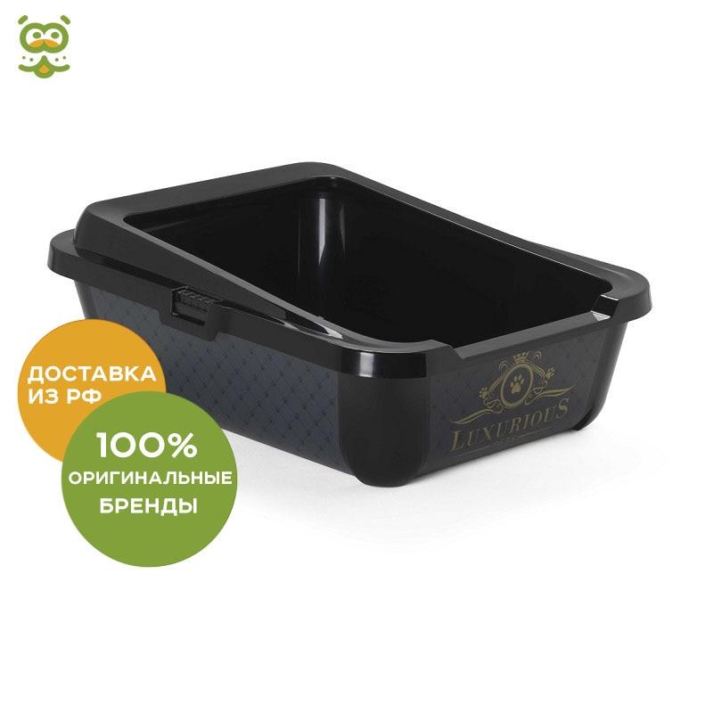 цена Moderna Luxurious toilet with a board (51*39*19 cm), without characteristics онлайн в 2017 году