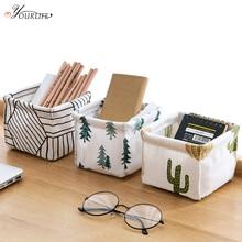 OYOURLIFE 1pc Desktop Storage Basket Stationery Toy Cosmetic Jewelry Sundries Underwear Sock Organize Holder