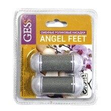 Комплект запасных роликов для электрической роликовой пилки Angel Feet GESS