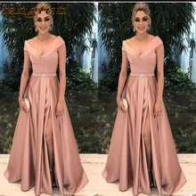Elegant Mother of the Bride Dresses for