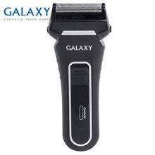 Бритва электрическая Galaxy GL 4200 (Мощность 3 Вт, встроенный триммер для подравнивания висков, индикатор заряда, эргономичный дизайн, реверсная работа ножей, дополнительный режущий блок и сетка )