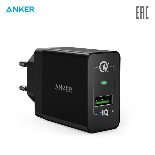 Сетевое зарядное устройство Anker PowerPort+ 1 with QC3.0 & PowerIQ  официальная гарантия, быстрая доставка