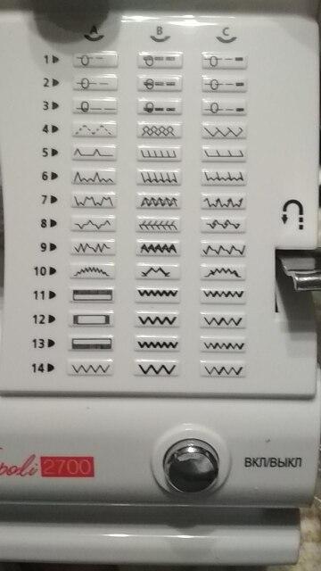Sewing machine VLK Napoli 2700